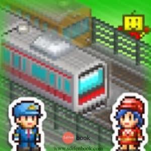 电车经理 iOS中文版