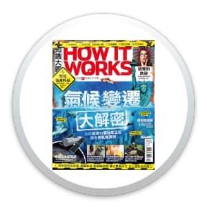万物 2017年9月 中文